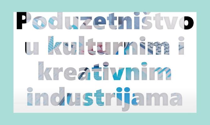Važna obavijest: Javni poziv za poticanje poduzetništva u kulturnim i kreativnim industrijama za 2020. godinu